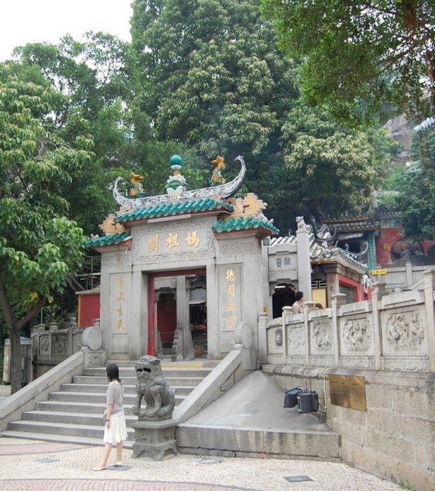 Der A-Ma Tempel in Macau, ein Wahrzeichen traditioneller chinesischer Kultur