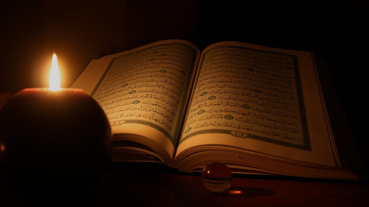 Der Ramadan: Datum, Ursprung, Bräuche und Bedeutung des islamischen Fastenmonats