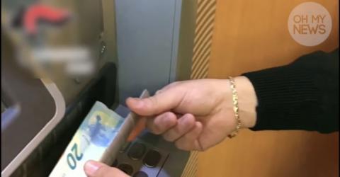 Cashtrapping: Auf diese Trickbetrüger-Masche fallen immer mehr Verbraucher rein
