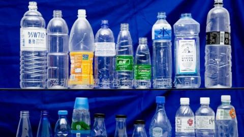 So erkennst du an Plastikflaschen, ob giftige Substanzen verwendet wurden