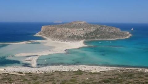 Eine verschwunden geglaubte griechische Insel taucht jetzt wieder auf