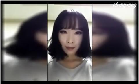 Heiße Koreanerin Zeigt Sich
