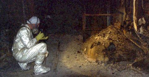 Dieser mysteriöse Haufen liegt in Tschernobyl und ist das gefährlichste Objekt der Welt!