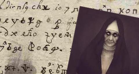 Brief der vom Teufel besessenen Nonne ist nun endlich entziffert!