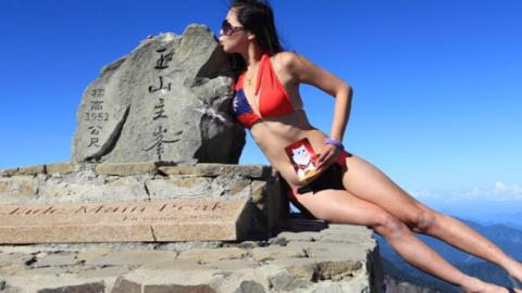 Gigi Wu: Bikini-Bergsteigerin verunglückt tödlich