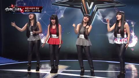 """Vier Schwestern tragen ein Lied aus """"Die Eiskönigin"""" vor. Ein beeindruckendes Ergebnis!"""