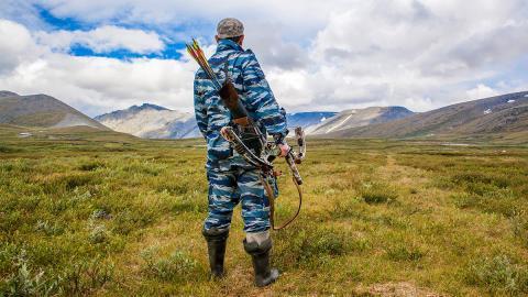 Mit Pfeil und Bogen: Großewildjäger erlegt vom Aussterben bedrohtes Tier