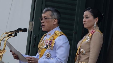 Thai-König nimmt Geliebte zur Zweitfrau: So reagiert seine Ehefrau!