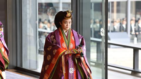 Japans Prinzessin Mako verlobt: Das Königshaus verwehrt ihr ausschweifende Hochzeit